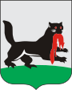 Coat_of_Arms_of_Irkutsk.svg